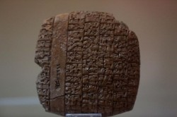 A cuneiform stone displayed at the Iraqi National Museum in Baghdad in November 2015 Source: Keystone